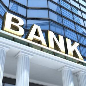 Банки Илезы