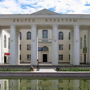 Дворцы и дома культуры Илезы