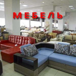 Магазины мебели Илезы