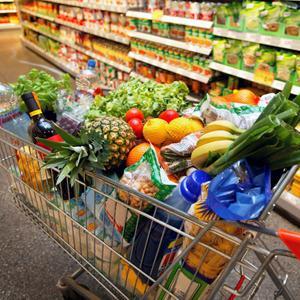 Магазины продуктов Илезы