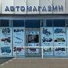 Автомагазины в Илезе
