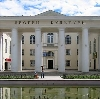 Дворцы и дома культуры в Илезе