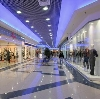 Торговые центры в Илезе