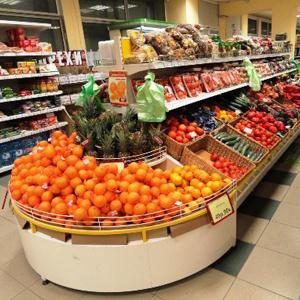 Супермаркеты Илезы
