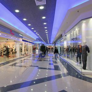 Торговые центры Илезы